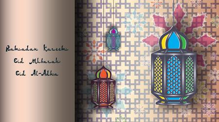 Eid al-adha. Arabic lamps with light for ramadan. Ilustração