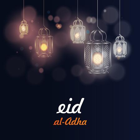 Eid al-adha / Eid mubarak. Arabic lamps with light for ramadan.