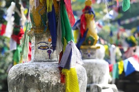 Buddhist prayer flags in Swayambhunath, Kathmandu, Nepal photo