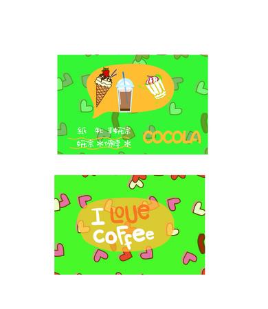 advocacy: tea card design template