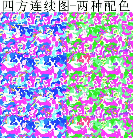 digital printing: Animal cartoon Camo digital printing Illustration