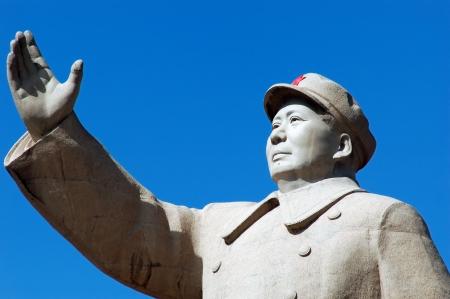 chairman: Chairman Mao s Statue