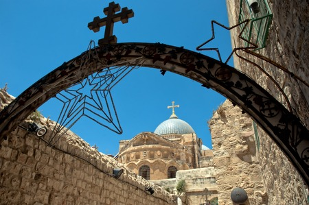 via dolorosa: Church Of The Holy Sepulchre seen from the Via Dolorosa, Jerusalem, Israel