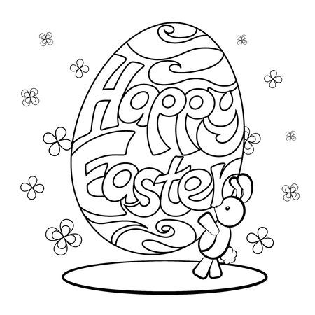 pascuas navide�as: P�gina Feliz Pascua para colorear