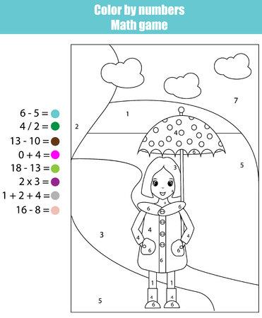 Dibujo Para Colorear Con La Mariposa Color Por El Numero De Hijos