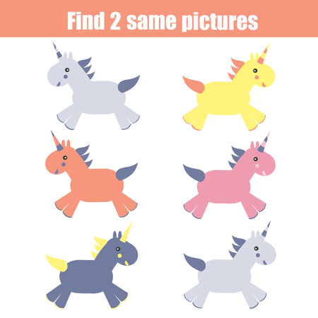 developmental: Find the same pictures children educational game. Find equal unicorns