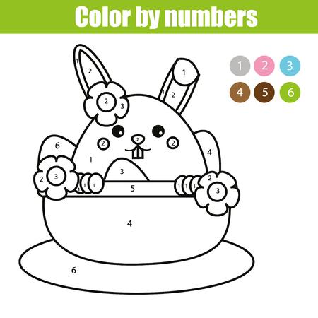 Página Para Colorear Con Personaje De Chica Linda. Color Por Números ...