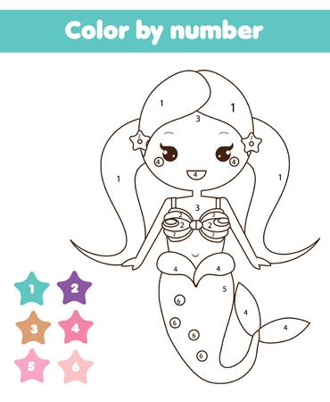 Juego Educativo Para Niños. Dibujo Para Colorear Con La Princesa ...