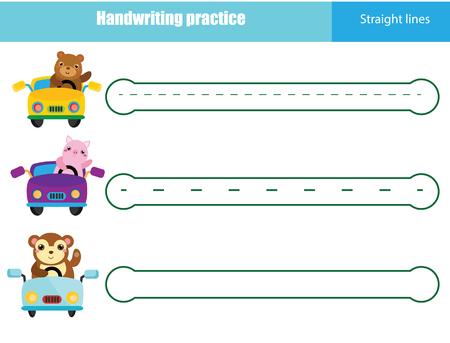 Handwriting practice sheet. Educational children game, printable worksheet for kids. Writing training printable worksheet Illustration