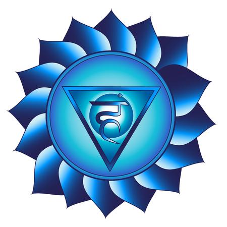 chakra vishuddha. Cinquièmement, symbole du chakra de la gorge. Icône de vecteur isolé