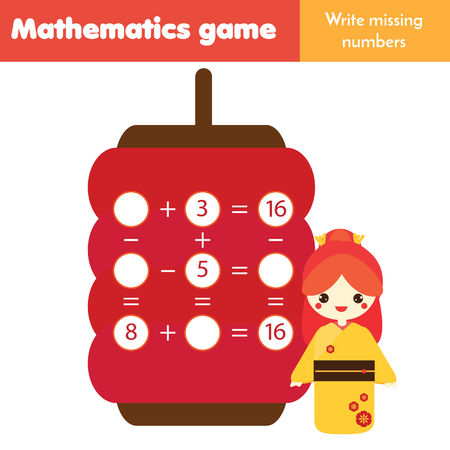 Math educational game for children. Counting equations. Study subtraction and addition. Mathematics worksheet for kids