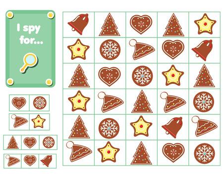 J'espionne le jeu pour les tout-petits. Trouver des motifs dans la grille. Activité sur le thème des vacances de Noël et du nouvel an pour les enfants et les enfants.