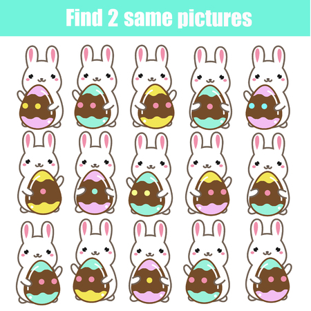 children educational game. Find the same pictures. Find two identical cute Easter bunnies. Fun page for kids and toddlers
