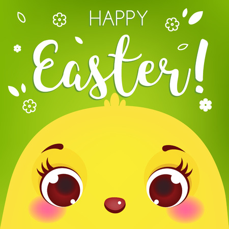 Happy Easter card template. Cute chicken face. Cartoon chick. Poster, flyer for Easter design Çizim