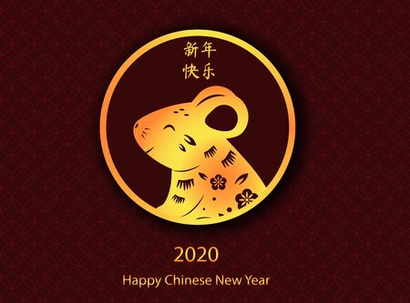 2020 year of rat. Chinese new year design template. mouse, in golden frame and hieroglyphs. Translation mean Happy New year. Vectores