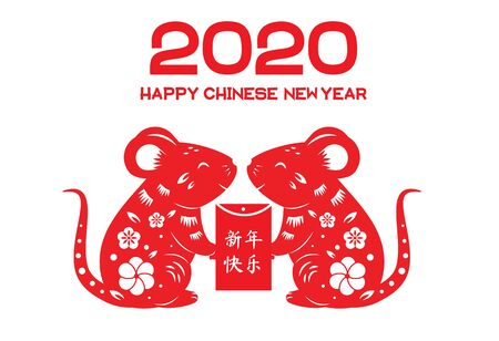 2020 year of rat. Chinese new year banner template in simple style. Red mouse hold money envelope. Translation mean Happy New year
