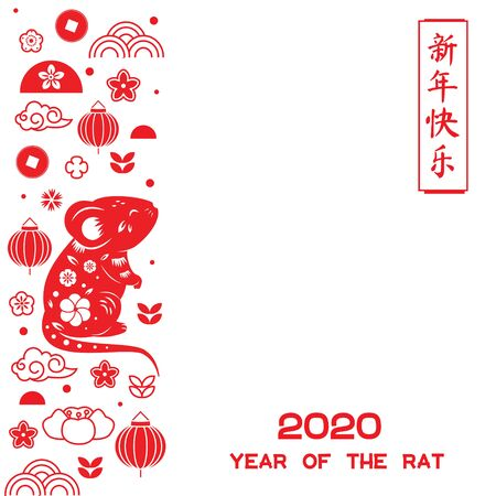 2020 year of rat. Chinese new year design in minimal style. Decorated red mouse zodiac and oriental symbols border. Translation mean Happy New year