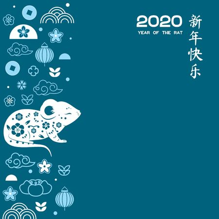 2020 year of rat. Chinese new year design. Decorated white mouse and festive symbols pattern. Translation mean Happy New year. Template for invitaion, calendar, cards