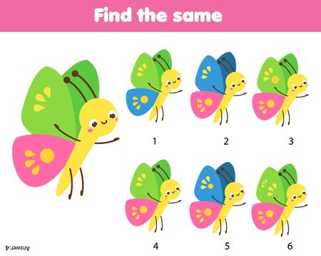 children educational game. Find the same pictures. spot identical butterflies. fun for kids and toddlers
