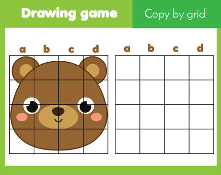 Copy picture by grid. Educational game for children and kids. Animals theme, cute bear face. Ilustração