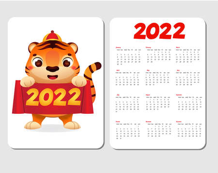 2022 year calendar template with tiger. Chinese new year design with symbol of lunar zodiac, year of the tiger 矢量图像