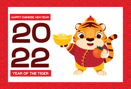 Happy chinese New Year 2022, year of the Tiger. Celebration banner with tiger zodiac and symbols of prosperity, luck and wealth