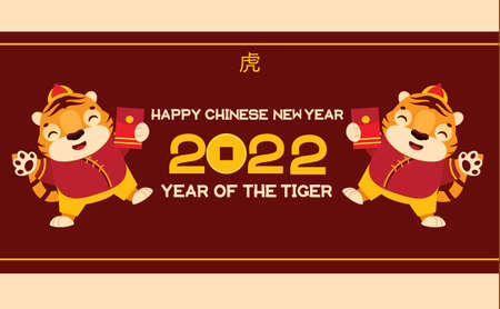 2022 year of the tiger. Happy Chinese new year banner with cute cartoon tigers with red envelopes for money. Festive greeting card for celebration symbol of prosperity and wealth