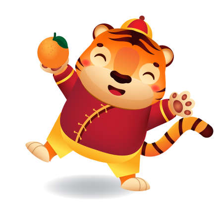 Cartoon tiger with tangerine. Happy Chinese new year celebration character for 2022 year of tiger. vector clip art 矢量图像