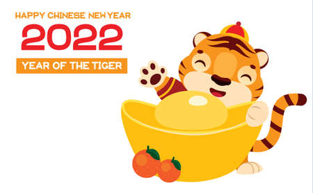 Happy chinese New Year 2022, year of the Tiger. Celebration banner with tiger zodiac animal and golden boat yuanbao ingot symbol of prosperity 矢量图像