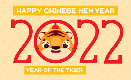 2022 year of the tiger. Chinese new year banner with cute cartoon happy tiger face. Festive greeting card, cover for calendars template