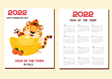 2022 year calendar grid with tiger. Chinese new year design with symbol of lunar zodiac, tiger hold golden boat yuanbao ingot and tangerines
