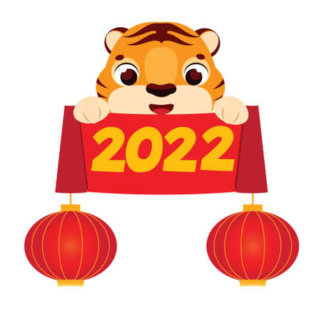 Cartoon tiger with celebration scroll and red lanterns. Happy Chinese new year celebration character for 2022 year of tiger. vector clip art 矢量图像