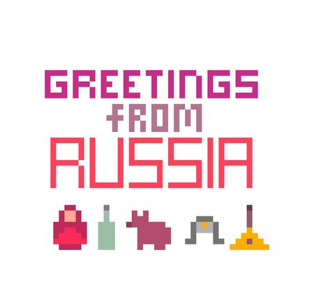 Greetings from Russia, pixel art font lettering for prints, cards, poster, banners. 8 bit old school symbols of Russia: Matryoshka doll, a bottle of vodka, brown bear, ushanka-hat and balalaika.