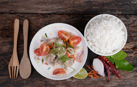 favorite soup: Thai style coconut milk soup with chicken, (Tom Kha Gai ) Stock Photo