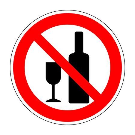 술 마시는 흔적 없어요. 흰색 배경에 고립 된 알코올 흔적. 알콜 허용 표시가 없습니다. 아니 알코올 음료 금지 기호 아이콘 그림. 알코올 아이콘이 없