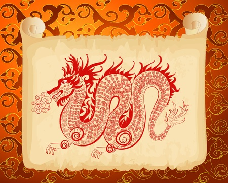 Chinese dragon pattern  Vector