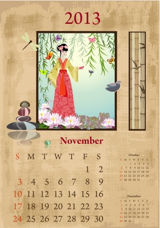 Vintage Chinese-style calendar for 2013, november Vector