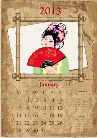 Vintage Chinese-style calendar for 2013, January Vector