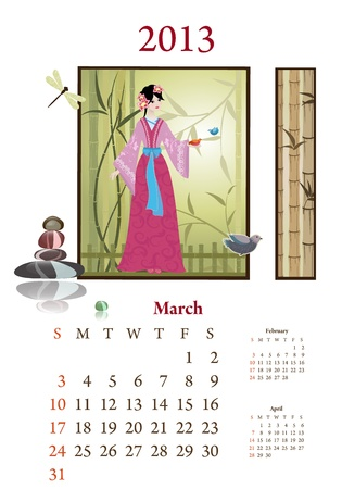 Vintage Chinese-style calendar for 2013, march Vector