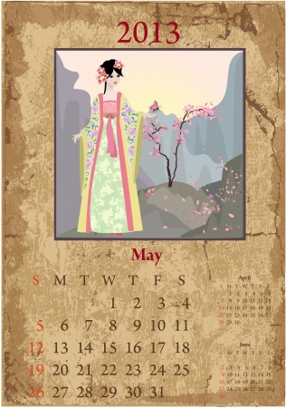 Vintage Chinese-style calendar for 2013, may Vector
