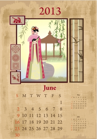 Vintage Chinese-style calendar for 2013, june Vector