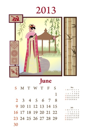 Vintage Chinese-style calendar for 2013, june Stock Vector - 16593086