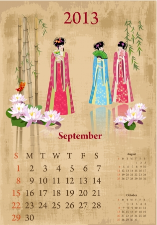 Vintage Chinese-style calendar for 2013, september Vector