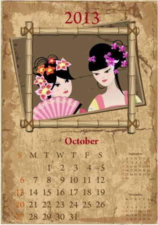 Vintage Chinese-style calendar for 2013, october Vector