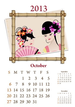 Vintage Chinese-style calendar for 2013, october Stock Vector - 16593129