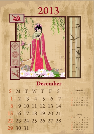 Vintage Chinese-style calendar for 2013, december Vector