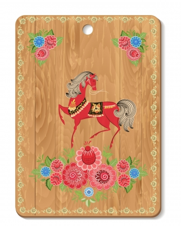 Decorated cutting board Vector
