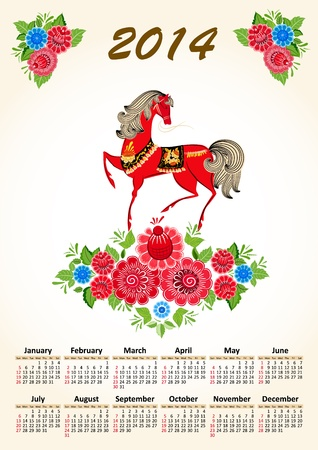 Calendar for 2014 horses Stock Vector - 21526643
