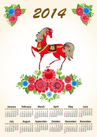 Calendar for 2014 horses Stock Vector - 21526643