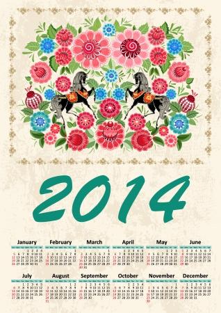 Calendar for 2014 horses Vector